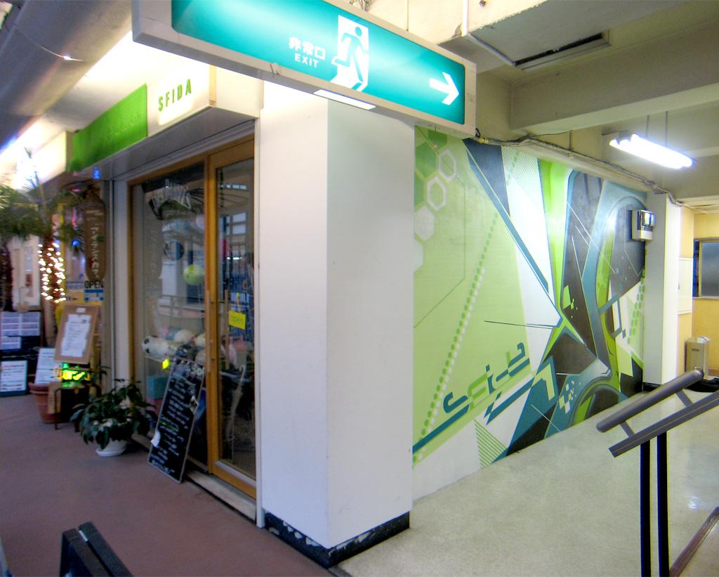 2008-02-2