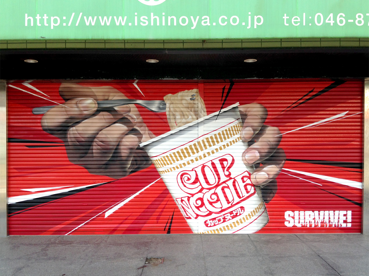 cupnoodle_01
